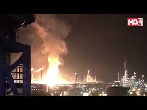 Kebakaran Dan Letupan  di Rapid Pengerang