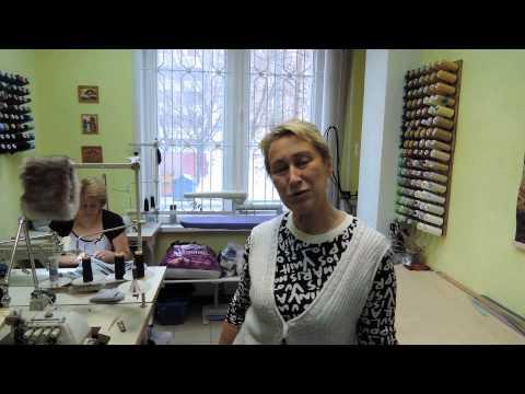 Ремонт и пошив одежды в ателье «Лилита»