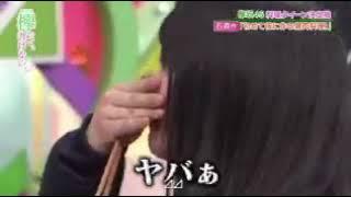 6/5/2018 欅って、書けない?より抜粋 長濱ねるがあんこ温野菜を試食し...