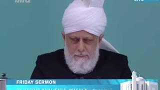 Tamil Translation  Friday Sermon 6th December 2013   Islam Ahmadiyya