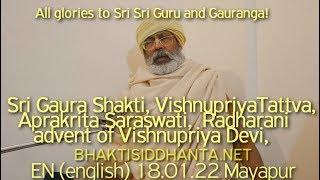 SBen180122 Gaura Shakti VishnupriyaTattva AprakritaSaraswati Radharani Vipralambha VishnupriyaDevi