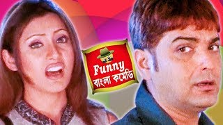 Blind Prosenjit watches Cricket match||bangla movie Comedy clip||Funny Bangla Comedy