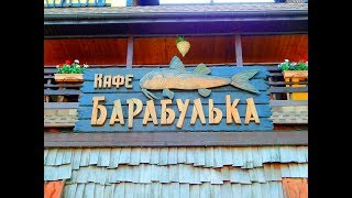 """Гостевой дом """"Барабулька"""""""