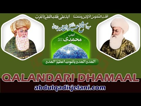 Qalandri Dhamaal   Shah e Gilani Pa De Khair Mangdi Nu - abdulqadirjelani.com