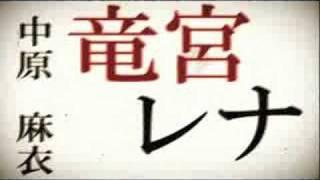 Higurashi no Naku Koro Ni Kizuna [NDS Game]