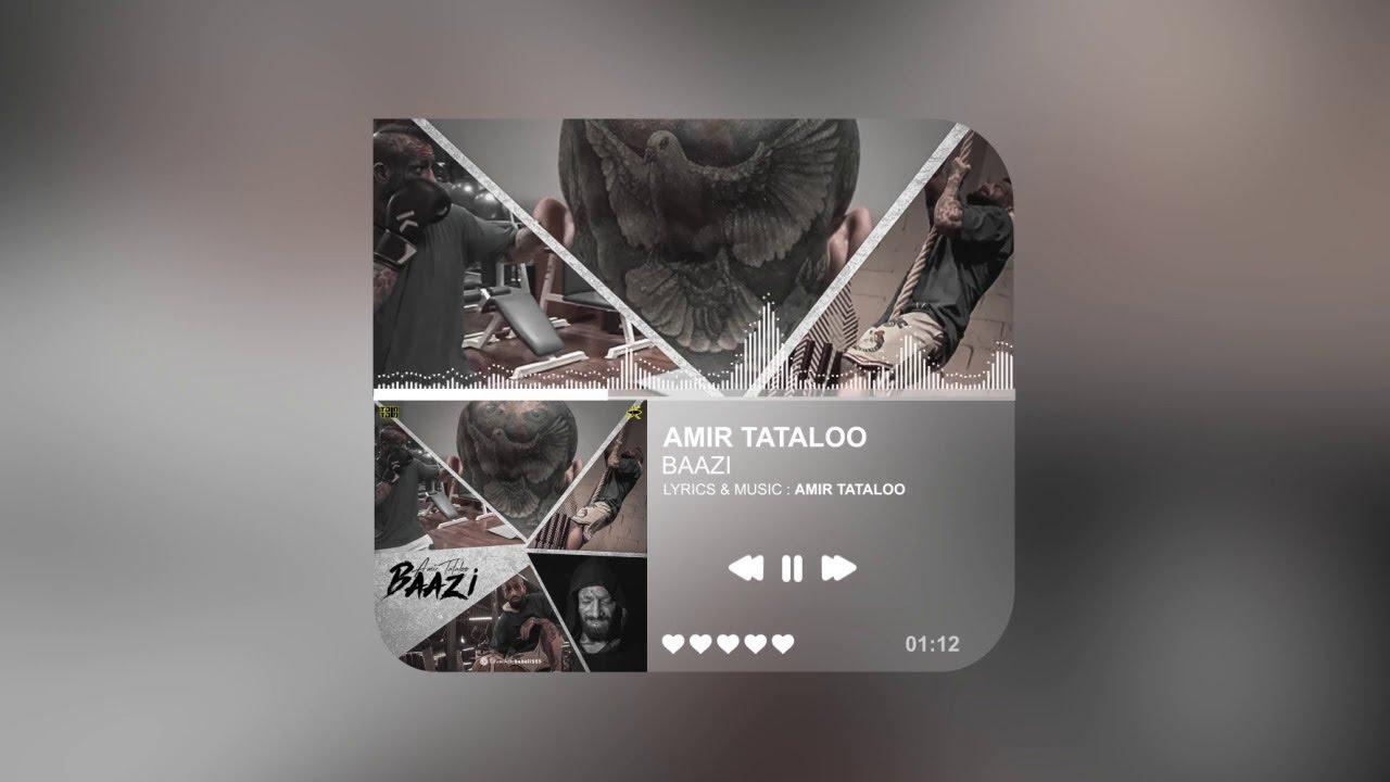 Download Amir Tataloo - Baazi ( امیر تتلو - بازی )