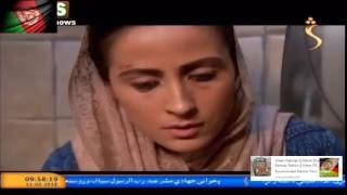 Download lagu Sahra drama episode 55 صحرا ډرامه 55 برخـــــه MP3