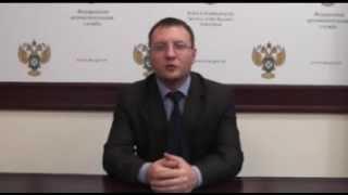 видео Федеральный закон