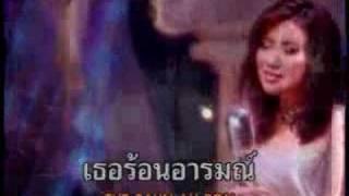 Video Gra Sip Sa Waht download MP3, 3GP, MP4, WEBM, AVI, FLV Juli 2018