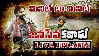 Janasena Kavathu Exclusive Live | #Doweleswaram | #PawanKalyan | 99TV Telugu