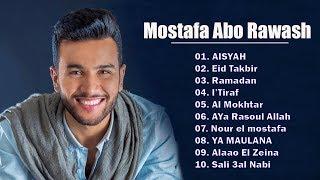 Download lagu Best songs of Mostafa Abo Rawash Full Album 2020 - Aisyah Istri Rasulullah Original Arab
