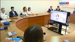 ГТРК Белгород - В Белгороде прошли уроки финансовой грамотности