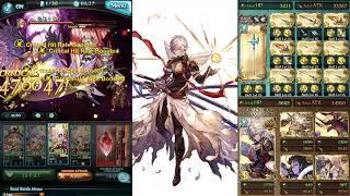 Granblue Fantasy グラブル - Lucio Second Skill Damage Cap Buffed ルシオ2アビのダメ上限が引き上げ!