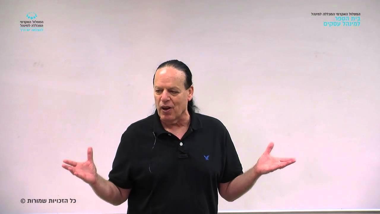 """קורס """"תורת היצרן"""" - שיעור 8 / ד""""ר אורי וייס"""