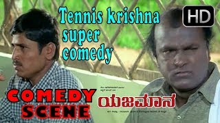 Video Yajamana Kannada Movie | Tennis krishna super comedy | Kannada Comedy Scenes 220 | Dr.Vishnuvardhan download MP3, 3GP, MP4, WEBM, AVI, FLV November 2017