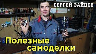Как Сделать Тестер Системы Зажигания и Генератор Импульсов Своими Руками