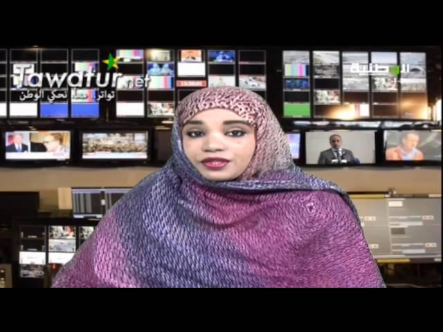 JTF du 05-03-2016, Tima Mohamed Vadel, EL-Wataniya