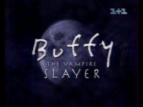 1+1, 1999 рік. Фрагмент Баффі, винищувачка вампірів [S01E08]