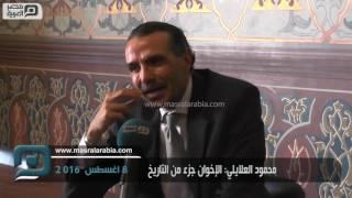 مصر العربية | محمود العلايلي: على المصريين أن يمنحوا جنسيتهم لأجانب كما يريدون العكس