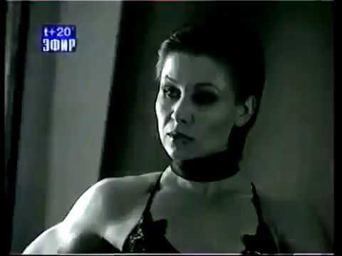 Bodybuilding World Champion Natalia Bystrova (2001)