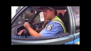 ГАИ. Забрехавшийся, не знающий ПДД инспектор Белоусов !(, 2013-07-21T19:03:26.000Z)