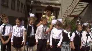 Последний звонок 2014 Партизанская школа