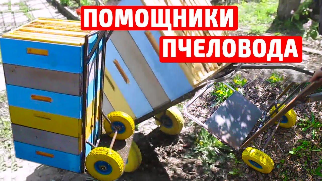 Самоходная тележка Kawashima - YouTube