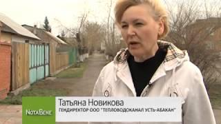 Усть-Абакан без воды(, 2014-04-11T10:42:03.000Z)