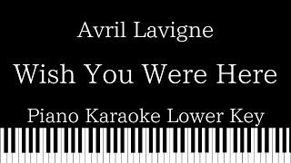 【Piano Karaoke Instrumental】Wish You Were Here / Avril Lavigne【Lower Key】