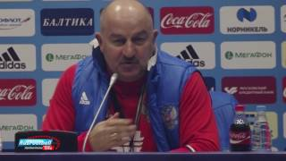 Станислав Черчесов: критика бывает всегда, и после выигрышных матчей, мы это на себе ощутили