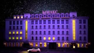 видео Страховая компания «МАКС-М»
