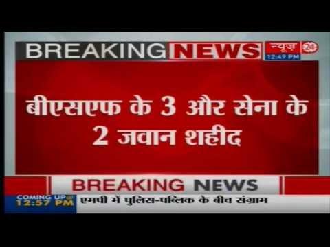 5 Soldiers, 1 Terrorist Killed In Encounter In Jammu An Kashmir's Kupwara