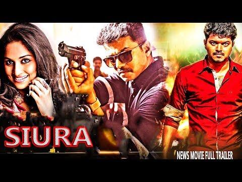 ►►Sura 2017 new released full hindi...