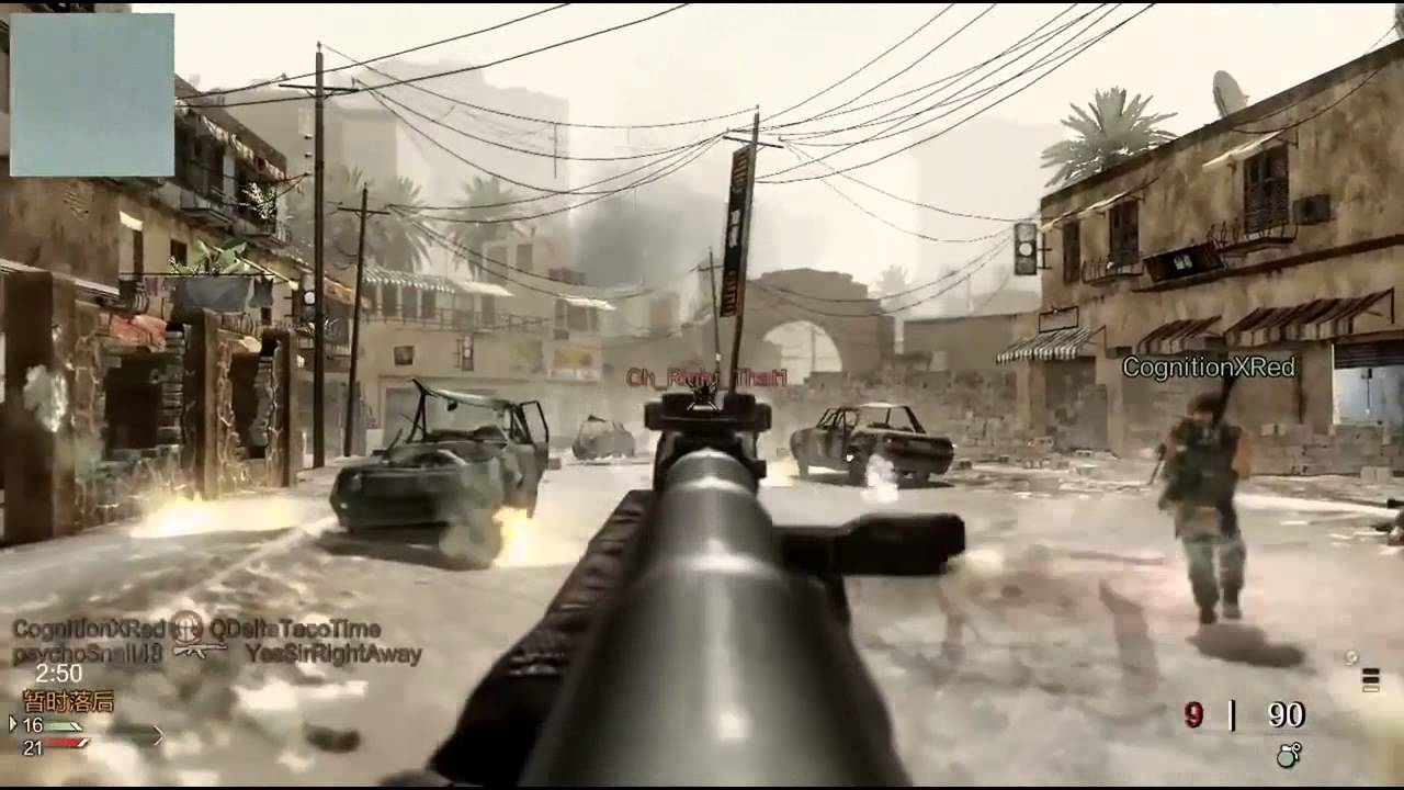 """Call Of Duty Online """"China"""" + Info   Gameplay Online Multiplayer 1080 [HD]"""