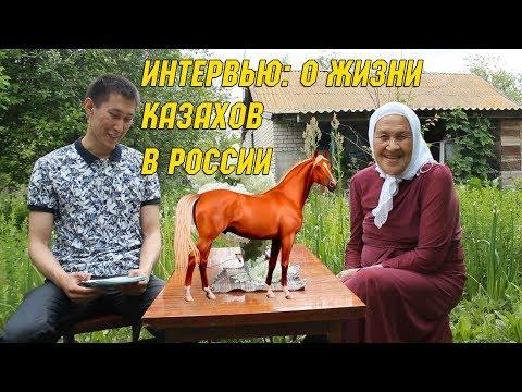— фото Казахстана: природа, города, люди.