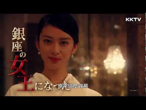 V241 JP 銀座女王 1200x628 14sec - YouTube