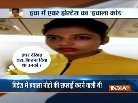 Delhi: Air Hostess Of Jet Airways Held For Carrying Rs 3 Cr Worth Hawala Dollars