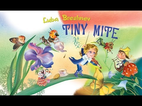 Tiny Mite (Short stories for kids Book 2)
