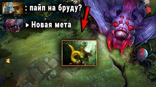 ТОП 1 ЕВРОПЫ на БРУДЕ - MIDONE BROODMOTHER DOTA 2