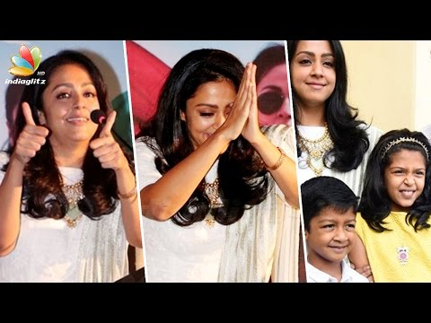 Don't spoil youth - One Heroine is enough for a Hero : Jyothika Speech at Magalir Mattum AL
