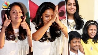 Don't spoil youth - One Heroine is enough for a Hero : Jyothika Speech at Magalir Mattum