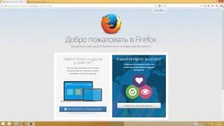 Установка Mozilla Firefox 29.0 [Браузер] ??