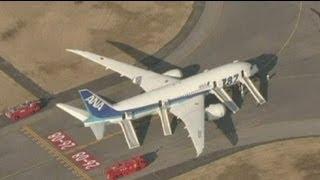 هبوط اضطراري لطائرة 'بوينغ 787 دريملاينر' في اليابان