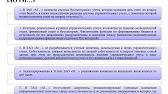 Магистерская диссертация Стратегический управленческий учет  1 06
