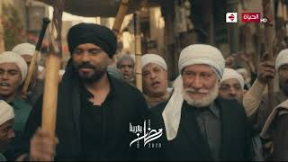 اغنية مسلسل الفتوة #رمضان_2020 علي الحياة