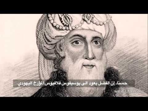 74- سجل جرائم هيرودس الكبير في زمن المسيح