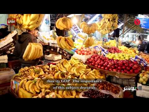 The State of the Agricultural Sector in Jordan