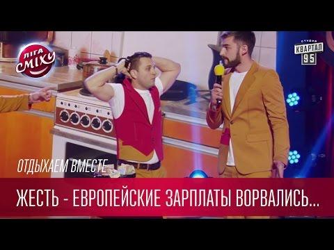 Переяслав-Хмельницкий - Объявления - Раздел: Интим услуги