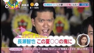 土日でもOKな在宅ワーク!新・いいね!で日給2万円!? http://ts-ts...