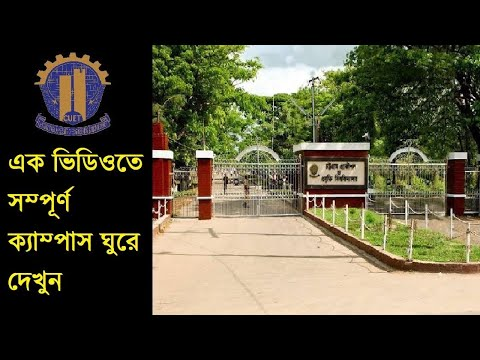 CUET Full Campus. Chittagong University Of Engineering And Technology